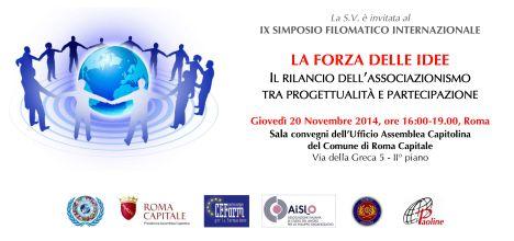 invito simposio filomatico - Roma 20 novembre 2014